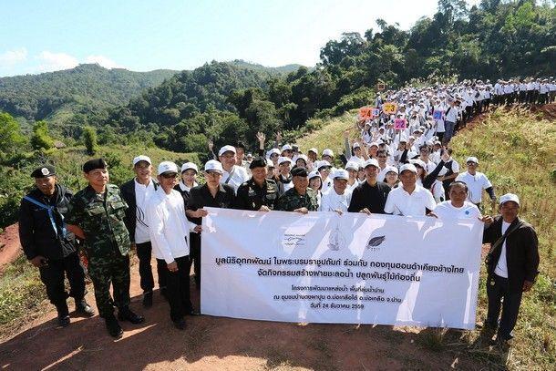 กองทุนฮอนด้าเคียงข้างไทย สานต่อโครงการพัฒนาแหล่งน้ำตามแนวพระราชดำริ พื้นที่ลุ่มแม่น้ำน่าน