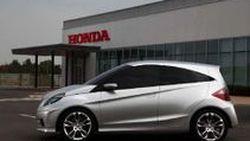 Honda Eco Car เตรียมเปิดตัวต้นปีหน้า R&D คืบกว่า 90% เตรียมขึ้นไลน์ทดลองผลิตแล้ว