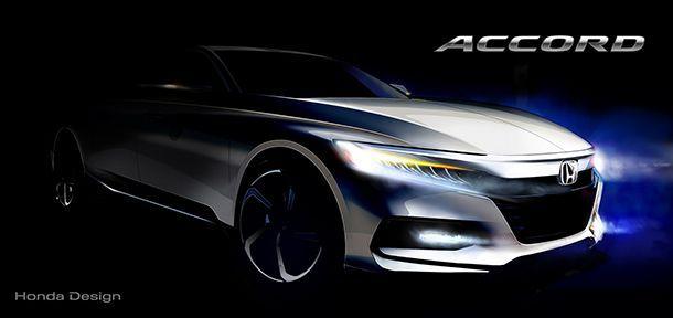 Honda ส่งทีเซอร์ 2018 Accord เตรียมเปิดตัวครั้งแรกในโลกกลางเดือนหน้า