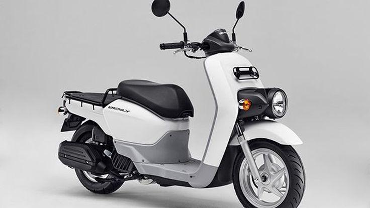 เป็นมิตรกันดีกว่า! Honda จับมือ Yamaha ร่วมกันพัฒนารถสกูตเตอร์ รับมือตลาดหดตัว
