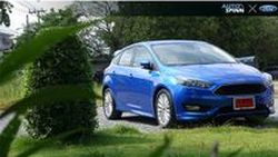 ชีวิตนี้ง่ายขึ้นเยอะ !! กับ Ford Focus EcoBoost