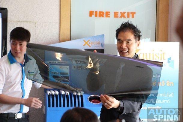 Huper Optik เปิดตัว X-Series เจาะตลาดโชว์รูมรถใหม่  เดินหน้าขยายเครื่อข่ายทั่วประเทศ