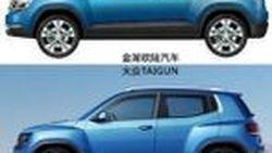 อีกแล้วครับท่าน! จีนโชว์ก๊อปรถ Volkswagen Taigun Concept เหมือนเป๊ะ