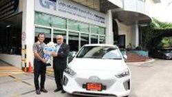 ฮุนไดส่งมอบรถยนต์ไอออนิค อิเล็คทริกคันแรกในไทย