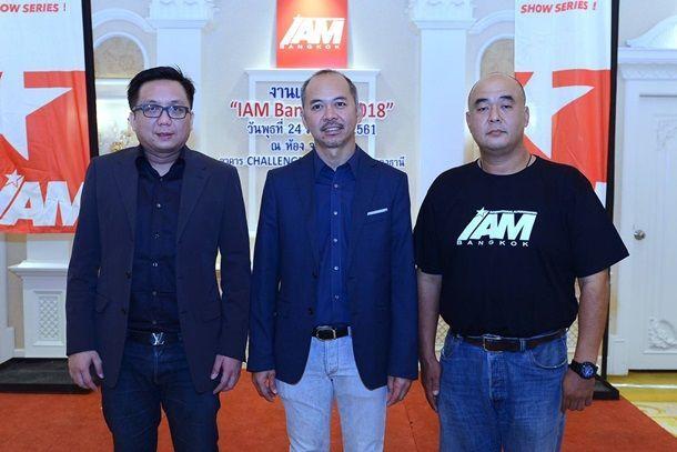 """""""IMC สื่อสากล"""" จัดงาน """"I AM BANGKOK 2018"""" ส่งเสริมผู้ประกอบการชิ้นส่วนยานยนต์ไทยสู่ตลาดอาเชียน"""