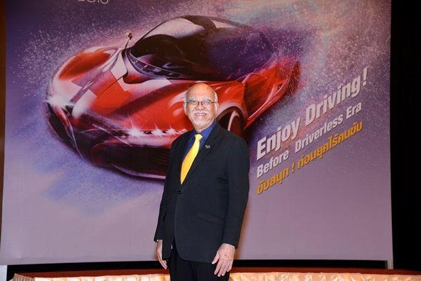 """IMC เผยแนวคิดงาน Motor Expo 2018 """"ขับสนุก ! ก่อนยุคไร้คนขับ"""""""