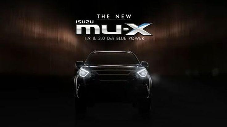 เตรียมพบ Isuzu MU-X โฉมใหม่ ไฟหน้า-ไฟท้ายเด่นยิ่งขึ้น 4 มีนาคมนี้