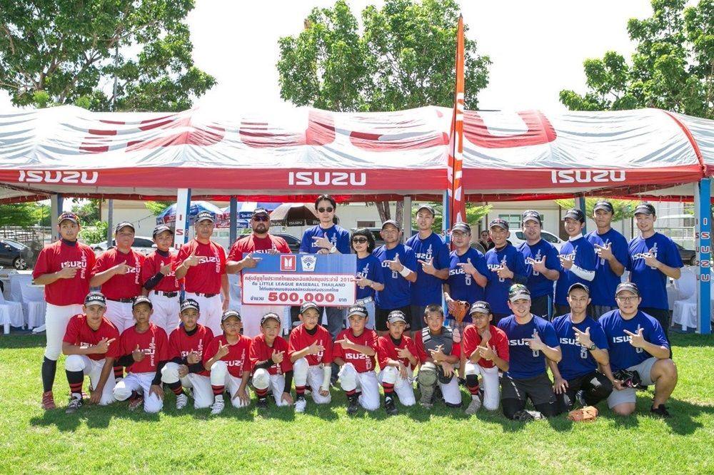 อีซูซุสานฝันยุวชนทีมชาติไทย สู้ศึกเบสบอลนานาชาติที่เกาหลีใต้ เดือนกรกฎาคมนี้