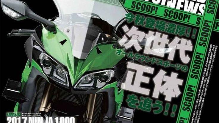 งานเรนเดอร์ต้องมา 2017 Kawasaki Z1000SX หรือ Ninja1000 กับปีกปริศนา