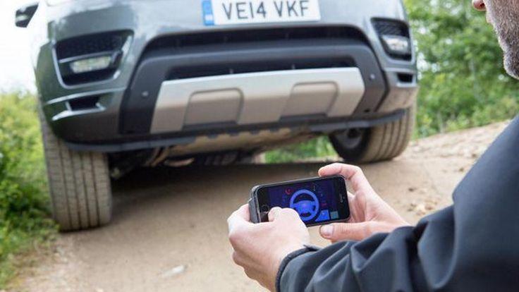 แหวกแนว! Jaguar Land Rover ยืนยันจะไม่ผลิตรถขับขี่อัตโนมัติ