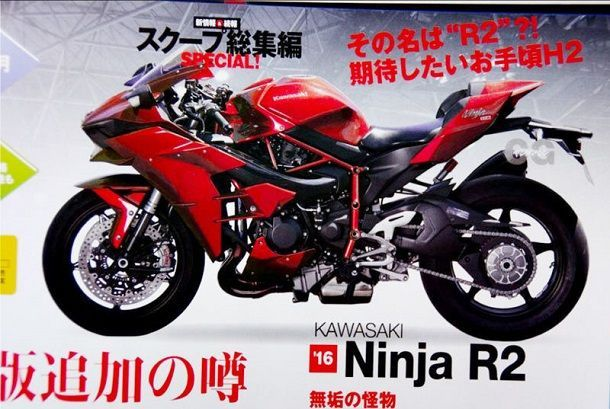 เผยภาพสิทธิบัตร Kawasaki R2 ซูเปอร์ชาร์จ 600 ซีซีที่กำลังพัฒนาอยู่