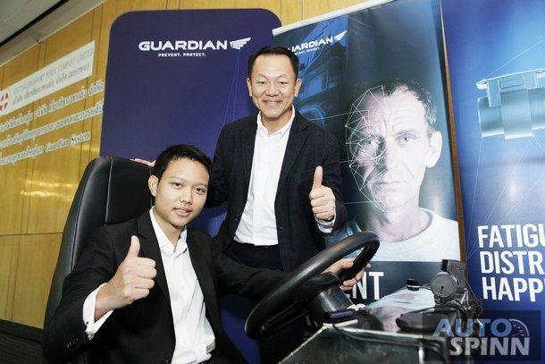 เกียรติธนาขนส่ง ขยายธุรกิจ ผุดบริษัท เคจีพี เปิดตัวอุปกรณ์ขับขี่ปลอดภัย Guardian System ตั้งเป้า 1,500 ชุด ในปีนี้