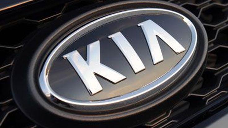 Kia Motors ได้รับรางวัลอันดับที่ 83 ในการจัดอันดับของ Interbrand 2013