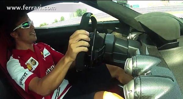 ชมคลิปเฟอร์นานโด อลองโซ ทดสอบสมรรถนะซูเปอร์คาร์ LaFerrari