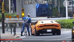 อย่างลั่น Lamborghini ฝ่าสัญญาณไฟเจอตำรวจปั่นจักรยานแม่บ้านตามแจกใบสั่ง