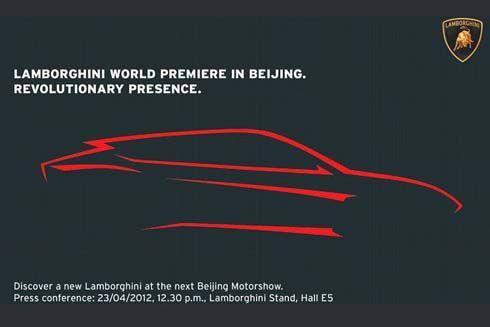 Lamborghini ปล่อยทีเซอร์ SUV Concept ก่อนเปิดตัวที่ Auto China Show 2012