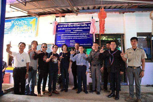 ลามิน่ามินิสานฝันเด็กไทยได้เล่าเรียนปีที่ 6 ส่งมอบอาคารศูนย์กลางสำนักงานที่จังหวัดแม่ฮ่องสอน