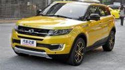 Land Rover เตรียมร้องเรียนรัฐบาลจีน กรณีรถ Landwind X7 เลียนแบบ Evoque