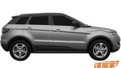 อีกแล้วครับท่าน! ค่ายรถจีนผลิตเอสยูวีเลียนแบบ Range Rover Evoque เป๊ะ
