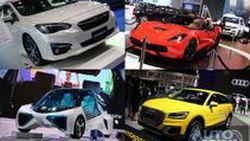 [BIMS2017] คัมภีร์รถใหม่ Motor Show 2017 มีอะไรเปิดตัวบ้าง เชิญติดตาม