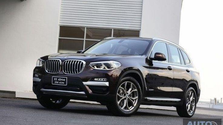 Launched: New BMW X3 xDrive20d xLine เอสยูวีหรูน้องเล็กรุ่นใหม่ กับค่าตัว 3.699 ล้านบาท