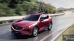 Launched : All-New Mazda CX-5 รูปลักษณ์ใหม่ ออพชั่นแน่น พร้อม 2 ขุมพลัง เคาะราคาเริ่มต้นที่ 1.29 ล้านบาท
