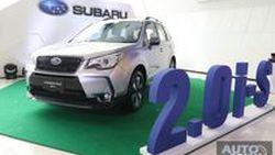 [Launched] New Subaru Forester 2.0i-S ครอสโอเวอร์สมรรถนะดีปรับใหม่ เคาะราคา 1.598 ล้านบาท