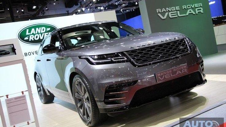 [BIG2017] Range Rover Velar พรีเมี่ยม SUV รุ่นใหม่สปอร์ตโฉบเฉี่ยว กับค่าตัว 5.999 ล้านบาท
