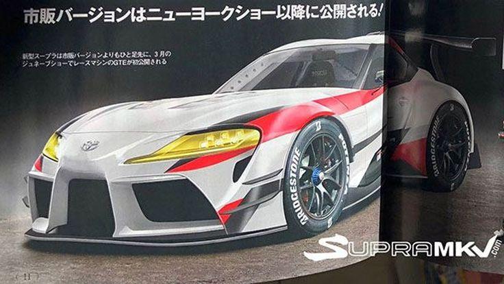หลุดภาพ Toyota Supra Racing รถสปอร์ตต้นแบบหน้าตาโหด
