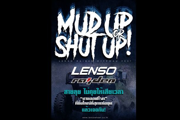 "LENSO RAIDEN OFFROAD FEST ""Mud up or Shut up"""