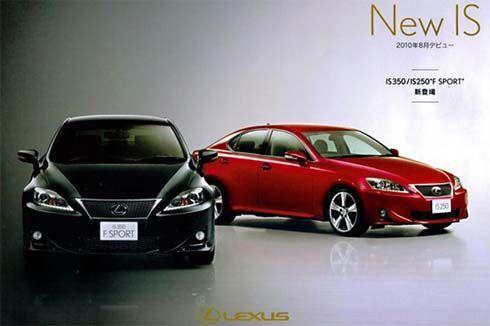Lexus IS250 และ 350 Sedan ไมเนอร์เชนจ์ปี 2011 เวอร์ชั่นญี่ปุ่น ภาพจากโบรชัวร์ เตรียมเปิดตัวเร็วๆนี้
