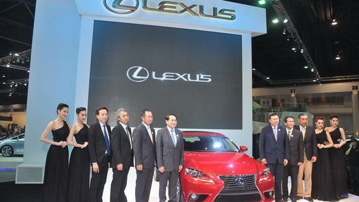Lexus IS300h สปอร์ตซีดานไฮบริด สุดหรู  ครั้งแรกในเอเชียแปซิฟิค สัมผัสได้ที่บูท Lexus ในงาน Motor Show