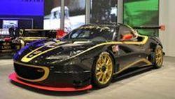 Lotus Evora Enduro GT Concept ต้นแบบรถแข่ง Endurance รุ่นล่าสุดที่เจนีวา