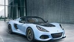 ยลโฉม Lotus Exige Sport 410 รถสปอร์ตที่เบาที่สุดของแบรนด์