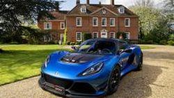 เจ้าของรายใหม่ Lotus เตรียมยกระดับแบรนด์สู้ Ferrari