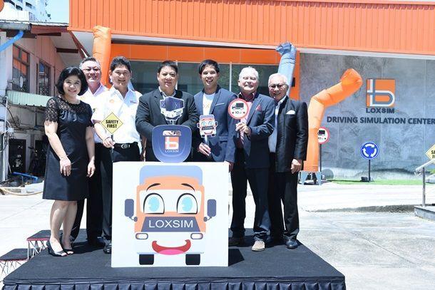 """""""ล็อกซซิม"""" รุกธุรกิจซิมูเลเตอร์ สร้างศูนย์ฝึกขับรถบรรทุกจำลองระบบ 6DOF มาตรฐานยุโรปแห่งแรกในไทย"""
