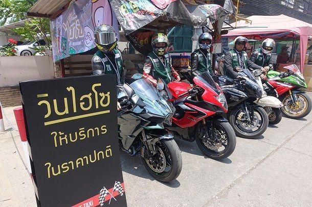 """รัฐมนตรีมาเลเซียชี้ การมี """"วินมอเตอร์ไซค์"""" เหมือนไทย-อินโดฯ คือการก้าวถอยหลัง"""