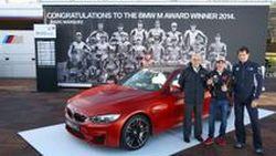 Marc Marquez สร้างสถิติ แชมป์ 13 สนามใน 1 ฤดูกาล  พร้อมซิว บีเอ็มดับบลิว เอ็ม4 เป็นของรางวัล BMW M Award