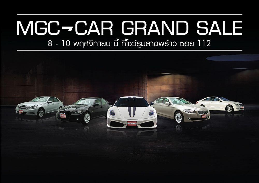 Master Group จัดทัพรถหรู Grand Sale ส่งท้ายปี 2013