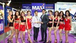 Maxi Insurance Broker โตสวนตลาดรับเบี้ยประกันกว่า 1.1 พันล้านบาท วางเป้าโตอีก 15% ปีนี้