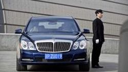 Maybach ใหม่ ไมเนอร์เชนจ์ ปี 2011 เปิดตัวที่ Beijing Motor Show หรือนี่คือ การดิ้นเฮือกสุดท้าย?!