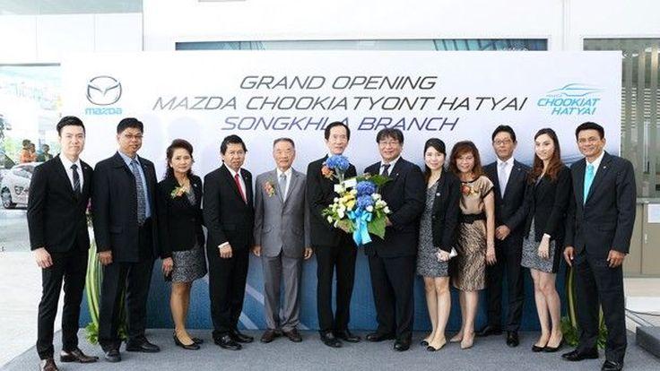 Mazda เดินเกมรุกภาคใต้ แม้เศรษฐกิจซบเซา เปิดสาขาที่ที่ปัตตานี และสงขลา