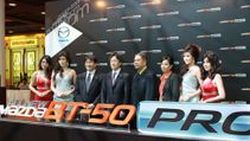 Mazda BT-50 Pro ยอดจองทะลุ 7,000 คัน ดันยอดขายกุมภาพันธ์พุ่งเกือบ 4,500 คัน