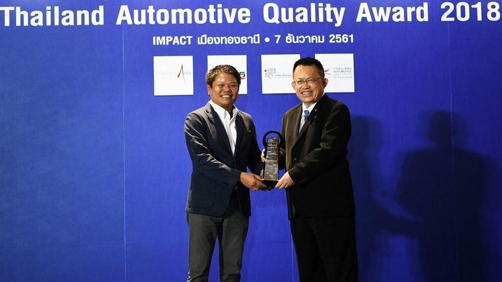 มาสด้าคว้ารางวัลนวัตกรรมดีเด่น 5 ปีซ้อน จาก TAQA Awards 2018