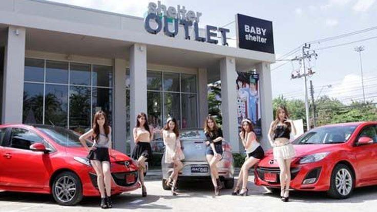 Mazda เปิดตัว 6 สาวสวยวัยใส ร่วมงาน Motor Expo 2012 ปลายปีนี้