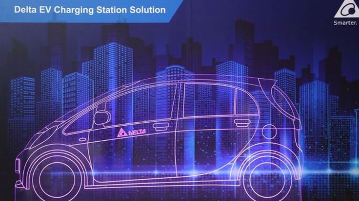 การไฟฟ้านครหลวง จับมือ เดลต้า พัฒนา MEA EV application
