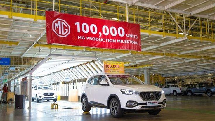เอ็มจี ฉลองยอดการผลิตรถยนต์ในประเทศไทย ครบ 100,000 คัน