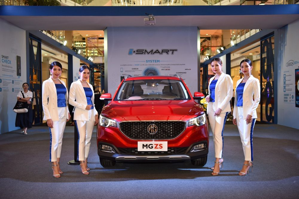 เอ็มจีโชว์นวัตกรรมยานยนต์อัจฉริยะแห่งอนาคตที่สัมผัสได้แล้ววันนี้ ที่งาน MG Expo 2018