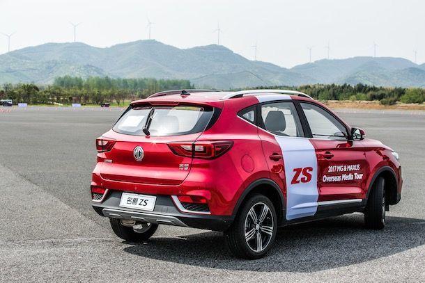 MG ประกาศเดินหน้าลงทุน 6 พันล้านบาทในไทย ผลิตรถพวงมาลัยขวาปีละ 1 แสนคันตามเป้าหมาย