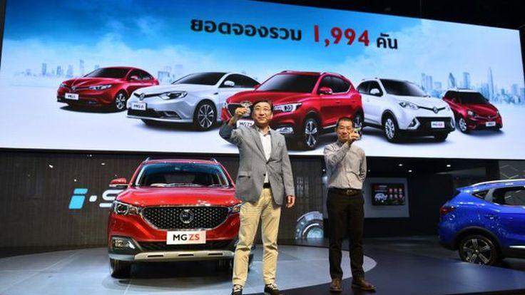 MG ยิ้ม Motor Show 2018 กวาดยอดทะลุเป้าทั้งหมด 1,994 คัน โต 77% นำทัพโดย MG ZS กวาด 1,209 คัน